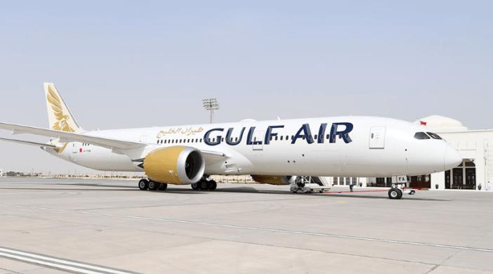 Gulf Air запускает дисконтные билеты