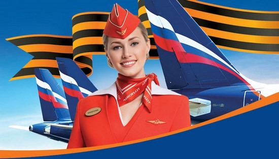 Azerbaijani war veterans will be able to benefit from the free flight of Aeroflot