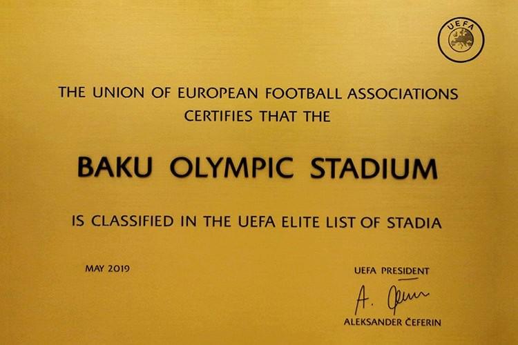 УЕФА включил Олимпийский стадион в список «Элитных стадионов»