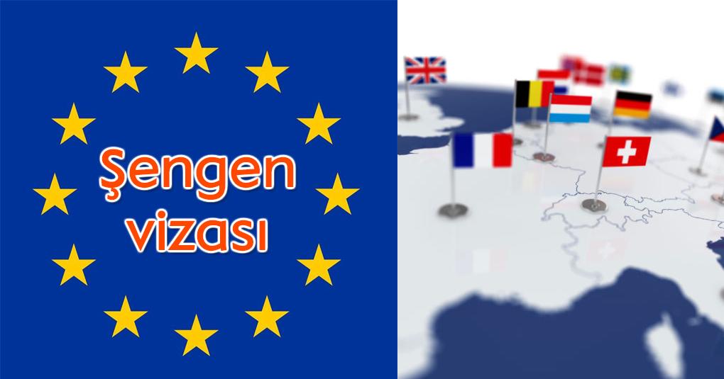 Документы, необходимые для получения шенгенской визы