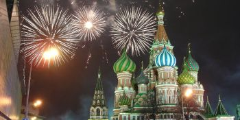 Новый год 2020 в Москве