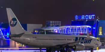 Аэропорт города Суркут был назван в честь Фармана Салманова