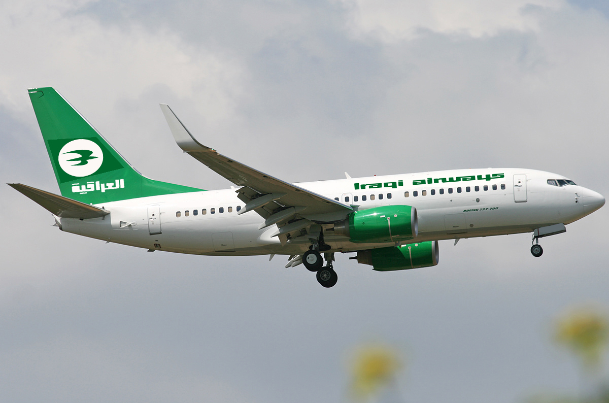 Авиакомпания Iraqi Airways