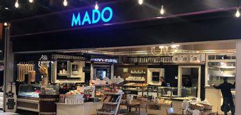 """Мадо"" ищет менеджера"