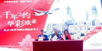 Azerbaijan and China will increase the transit role of Baku