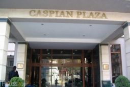 Гостиница Каспиан Плаза
