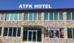 Гостиница ATFK