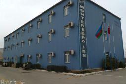 Гостиница Montenegro