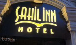 Отель Сахиль Инн