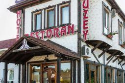 Khan Lankaran Hotel