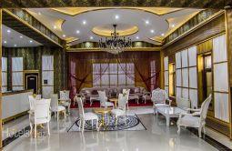 Шарг Плаза Отель